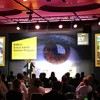 ERNST & YOUNG – EMEIA convention